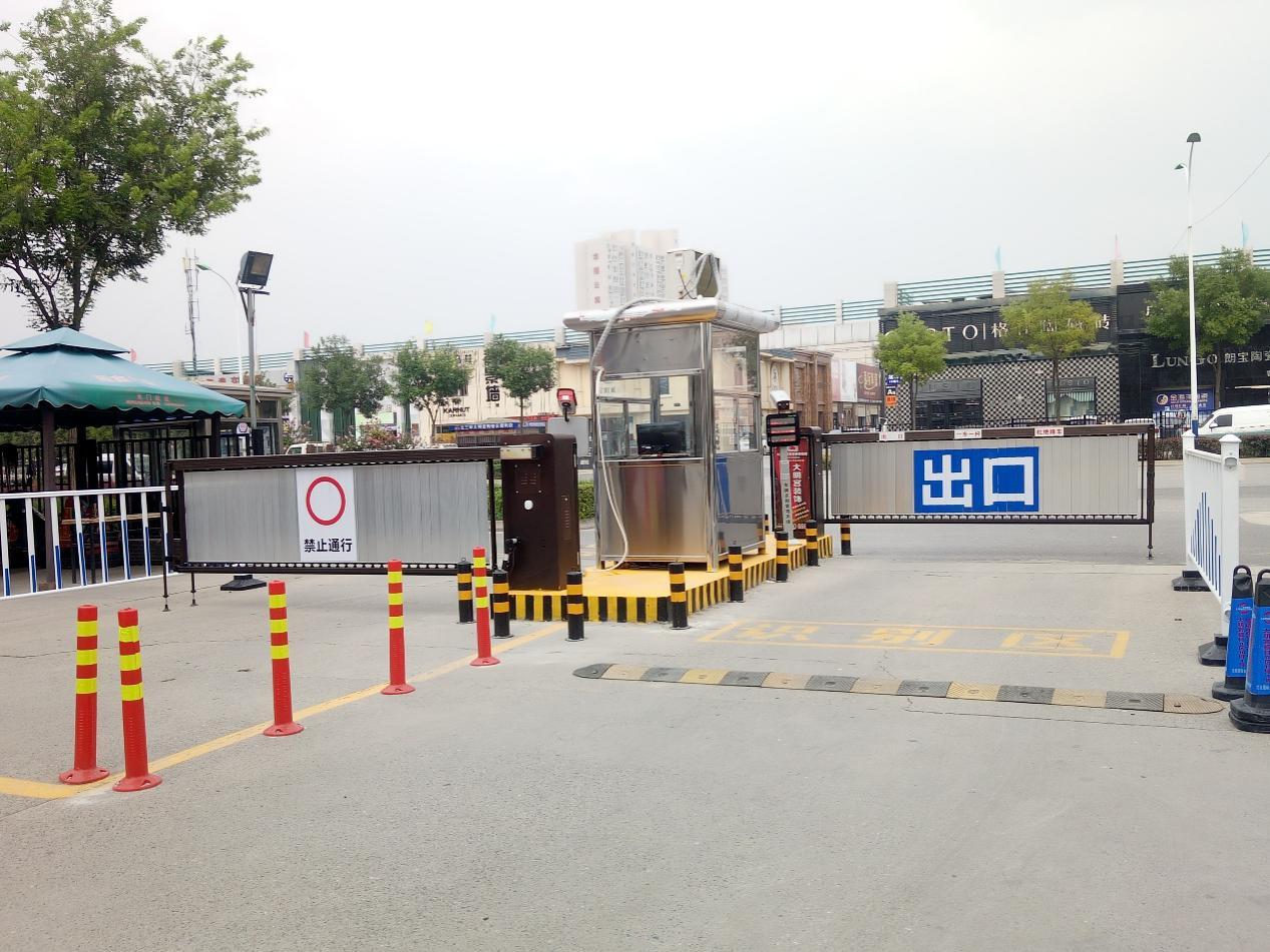 陕西停车场管理系统安装