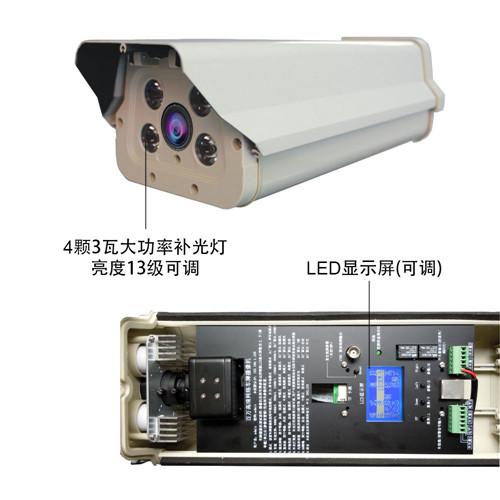 河南4G无线摄像头批发