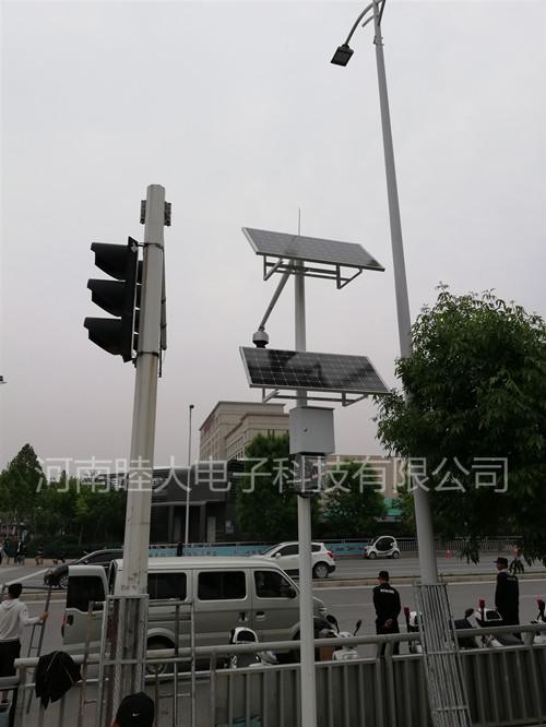 郑州东区街道办事处 太阳能监控系统