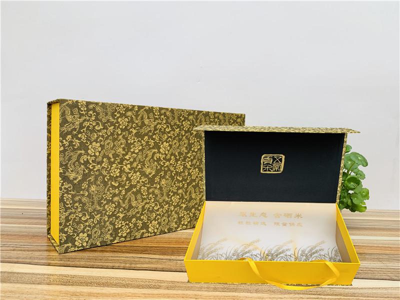 礼盒006