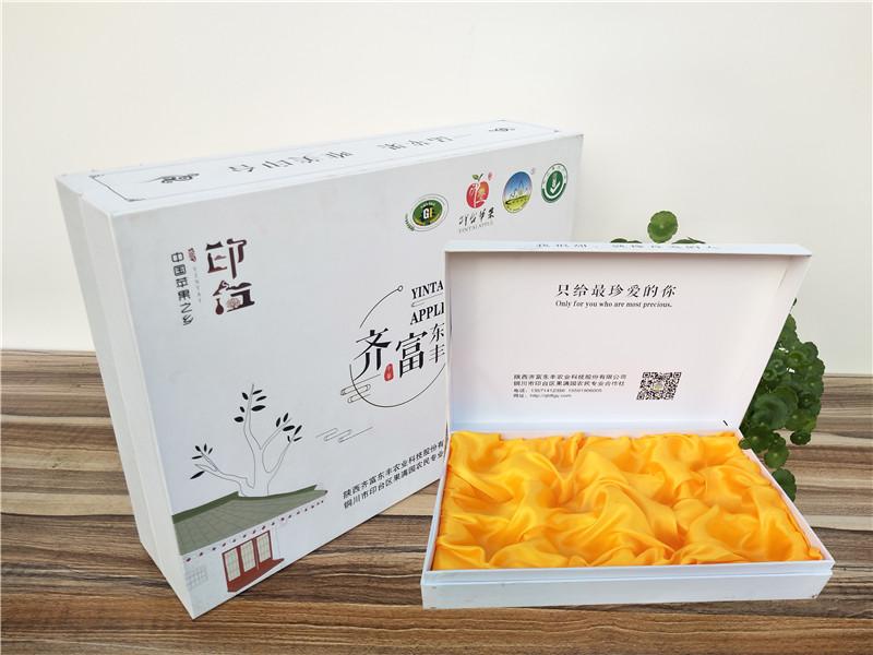 礼盒004