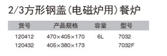 万博manbetx客户端苹果_万博体育网址app_万博娱乐平台登录