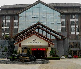蓬安新嘉华大酒店