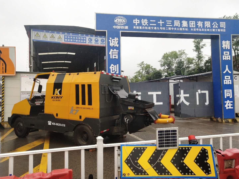 重庆轨道交通9号线/K7轮式湿喷车