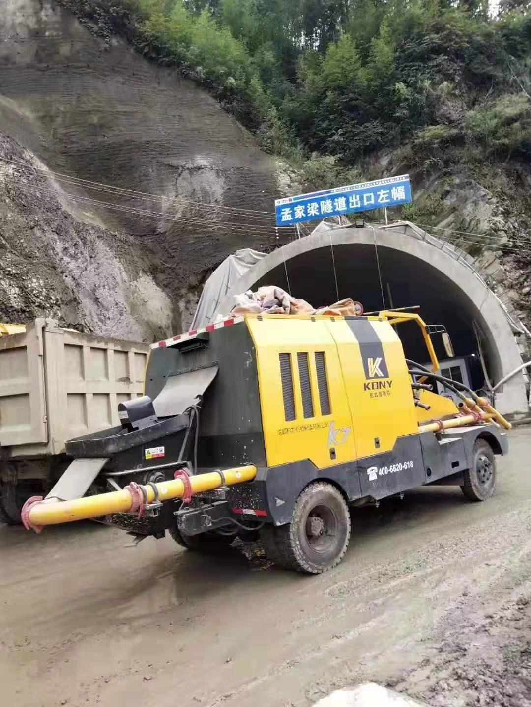 宜昭高速孟家梁隧道出口/K7车载湿喷机