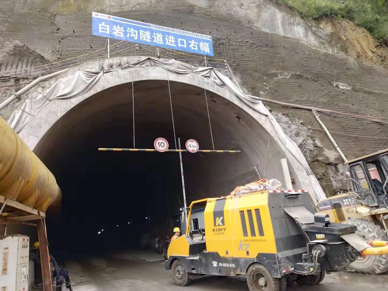 宜昭高速白岩沟隧道/K7轮式湿喷车