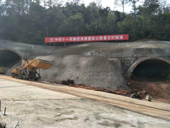 墨临公路曼古村隧道/双料斗喷浆车