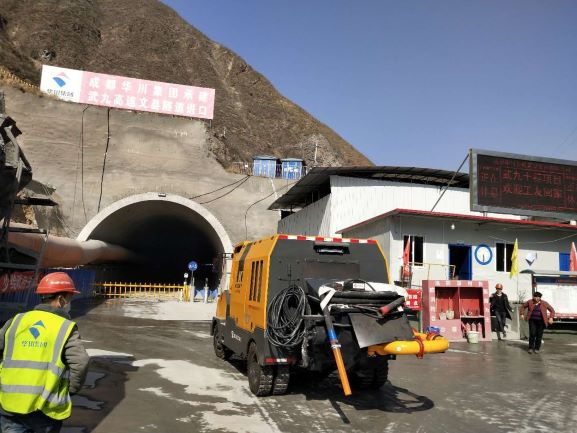 武九高速文县隧道/K7轮式湿喷机