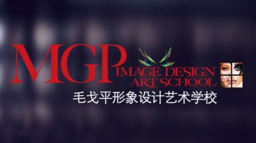合作客户: 毛戈平形象设计艺术学校