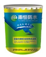 非固化防水材料生产