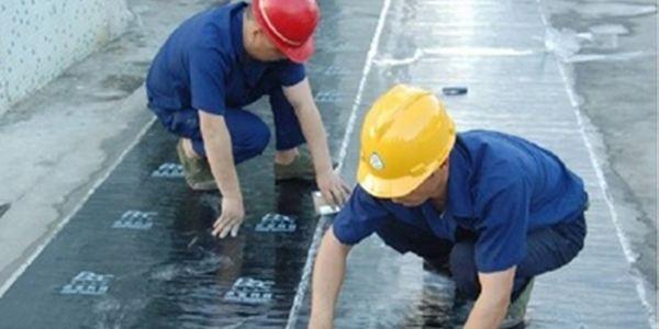 防水工程项目