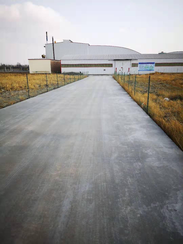 内蒙古雨恒防水科技有限公司企业相册