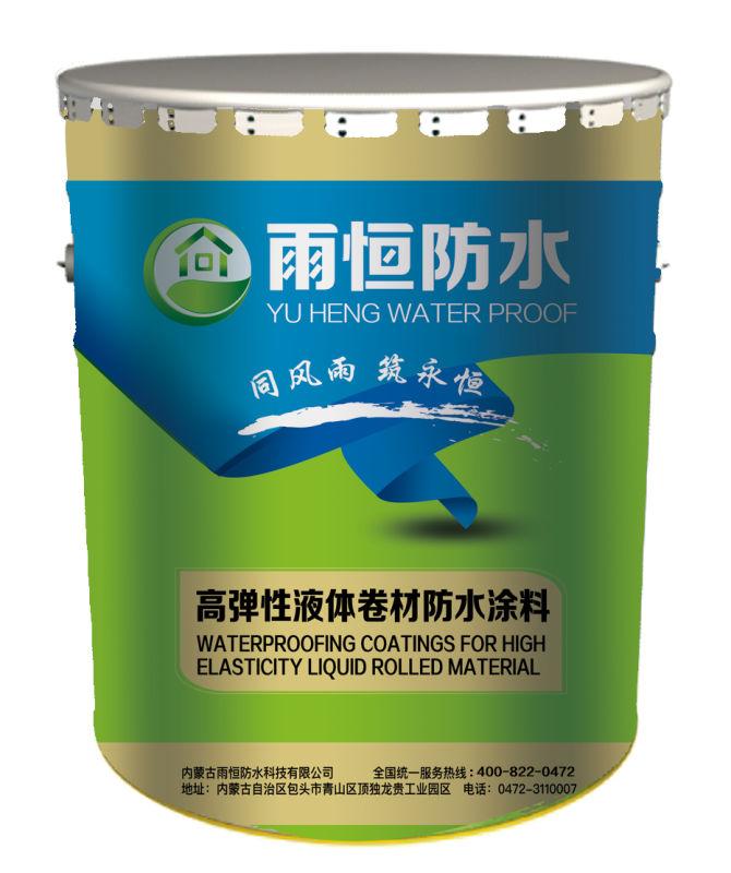 内蒙古高弹液体防水卷材制造