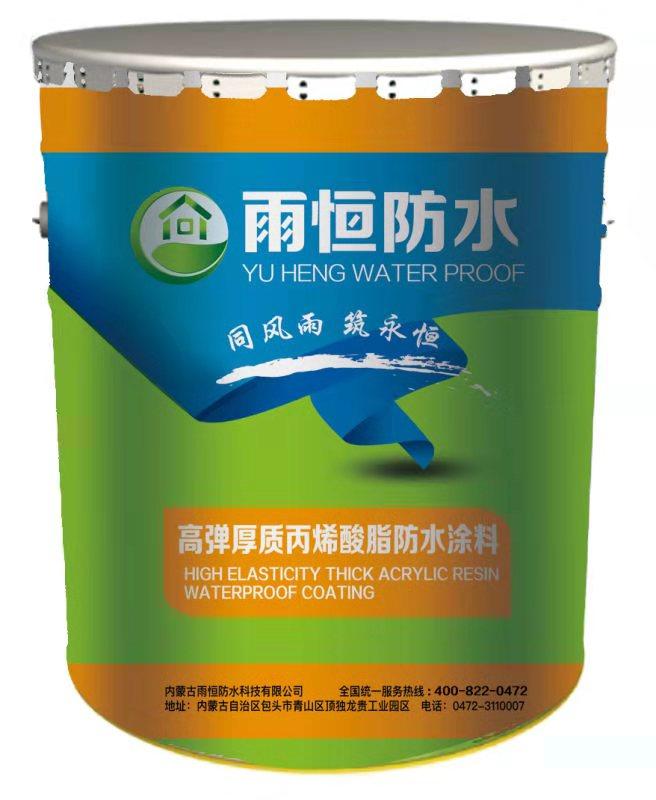 弹性体防水卷材厂家