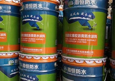雨恒与内蒙古天亚建筑安装工程有限公司合作案例