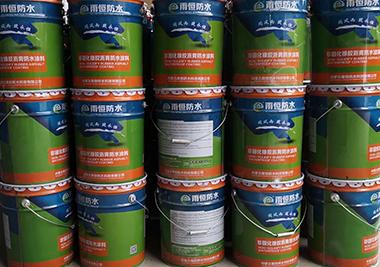 内蒙古丙烯酸防水涂料