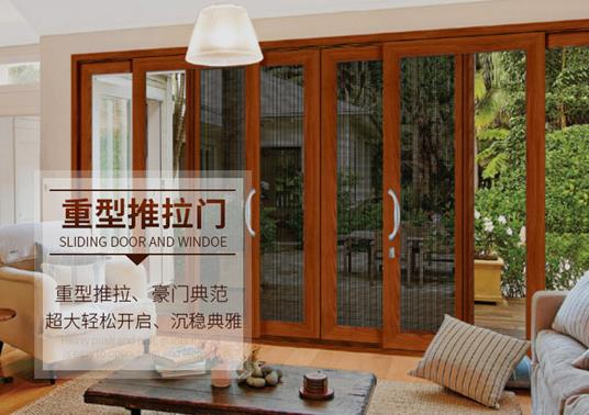 若尼门窗提醒您:你不知道西安重型门的提示!
