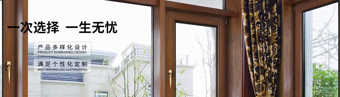 这里给您一些提示:西安断桥铝门窗如何区分好坏?