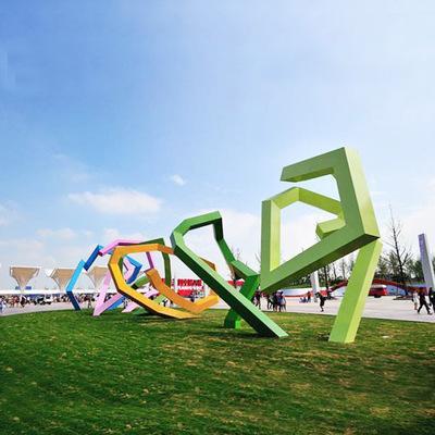四川异型雕塑