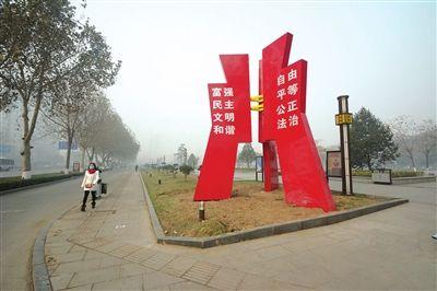 四川景观雕塑的具体含义