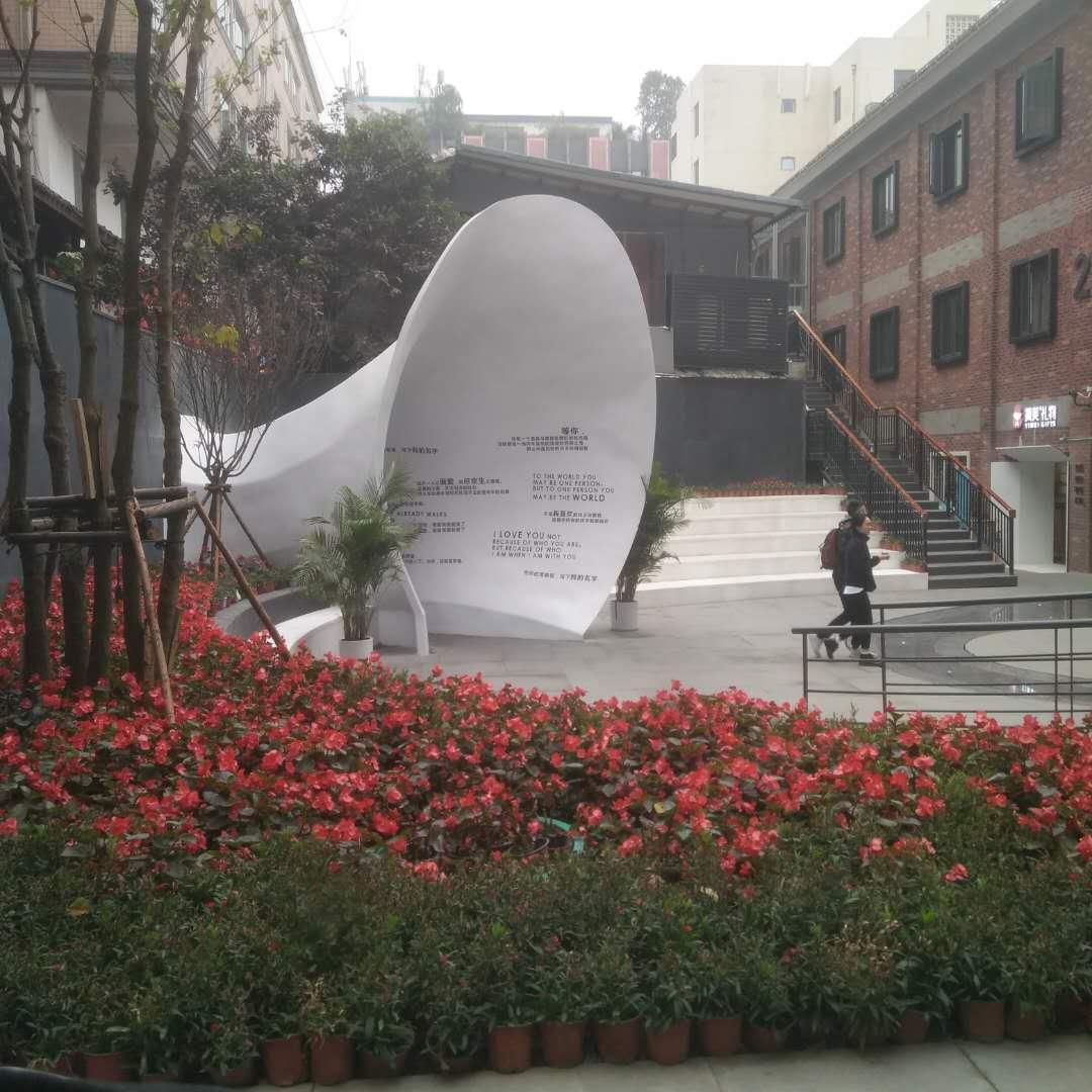 四川奎源不锈钢雕塑案列-望平街