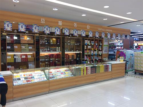 四川超市服务台