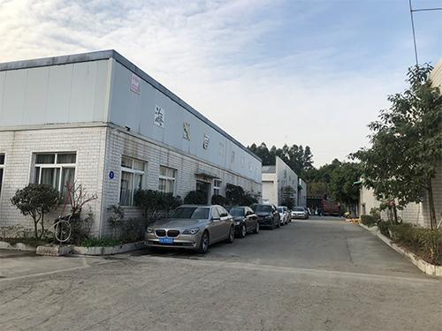 工厂实景(一)