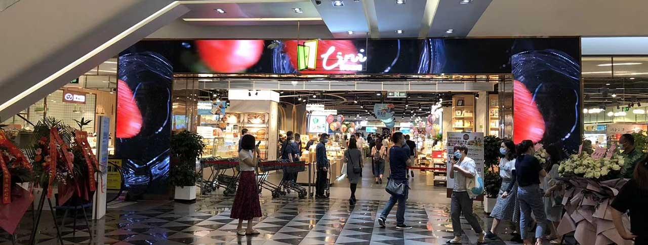 四川超市货架案列