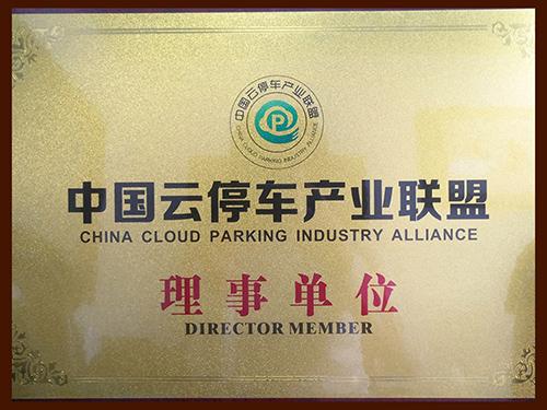 深圳市歐冠科技有限公司榮譽資質