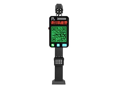 深圳無感支付系統