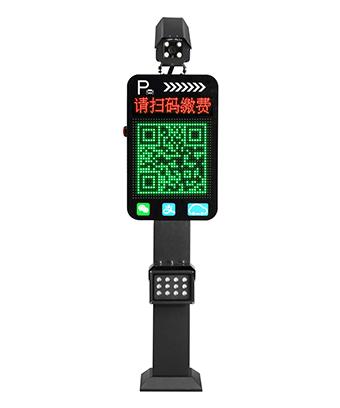 深圳無感支付系統-OG-PS721T
