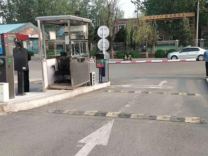 北京电影学院影视文化创新园加装无人值守及车牌识别系统