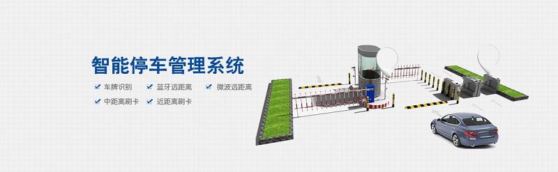 深圳市欧冠科技有限公司