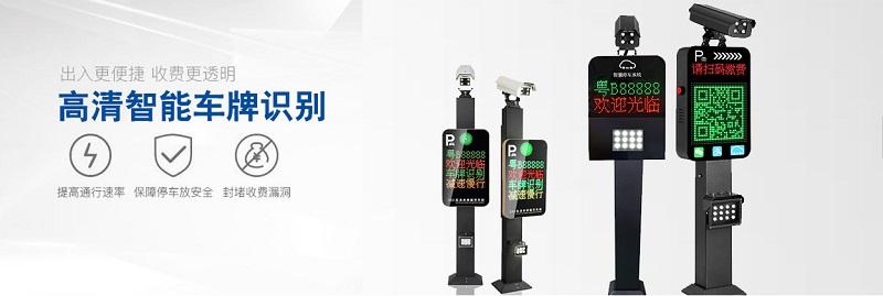 深圳市歐冠科技有限公司