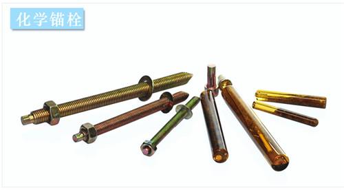 化学锚栓锚固加固介绍及工艺