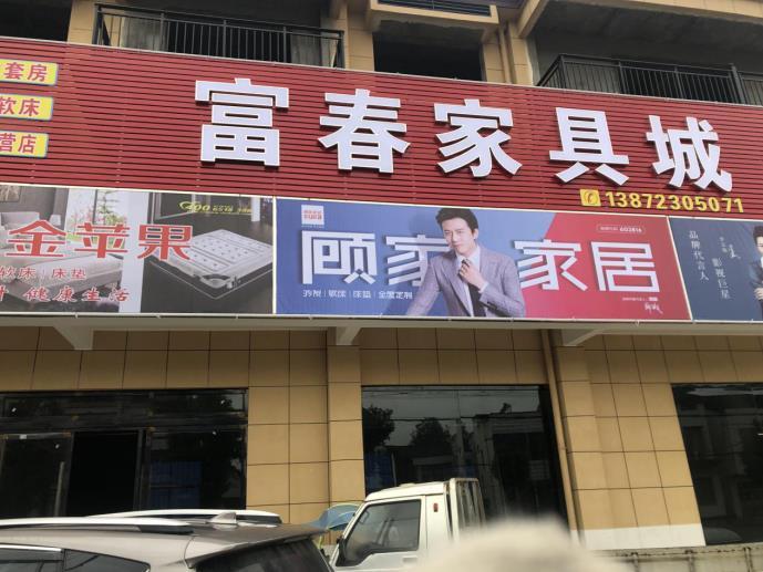 荆州松滋家居广场梁碳纤维加固