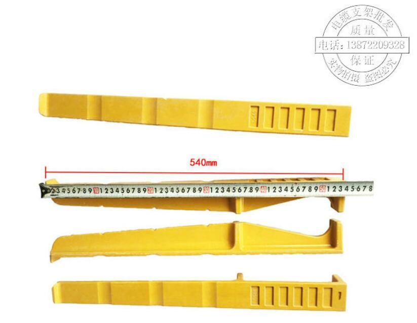 预埋式540mm电缆支架
