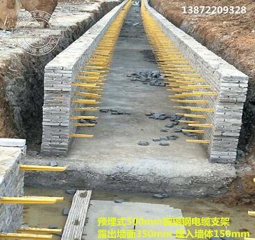青岛弘滨建设工程有限公司-预埋式玻璃钢电缆支架
