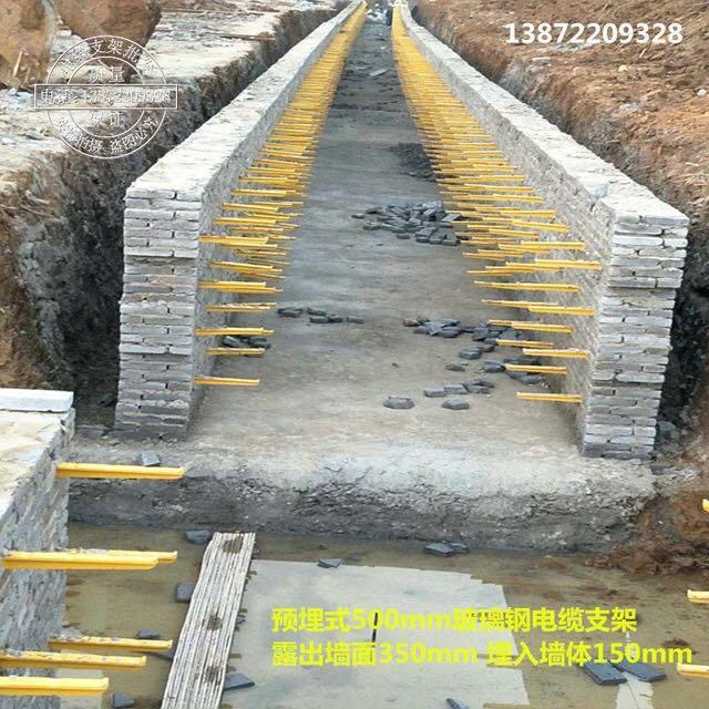 湖北预埋式电缆支架