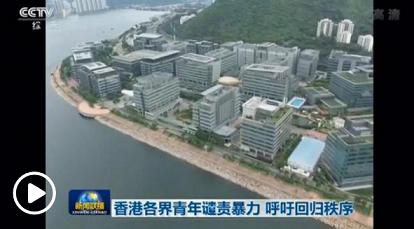 中国驻温哥华总领事撰文谈香港局势:外部势力干预难辞其咎