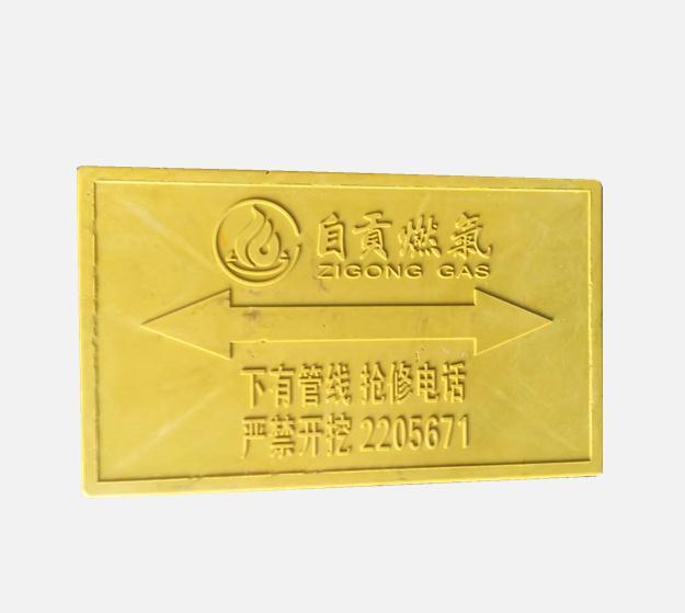 燃气标志砖150mm*250mm