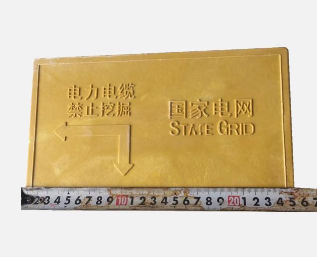 湖北标志砖150mm*200mm