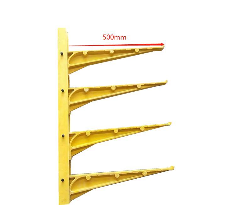 500mm组合式电缆支架