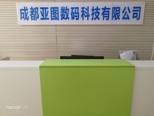 向日葵视频下载安装黄成都复印机出租公司企业风采