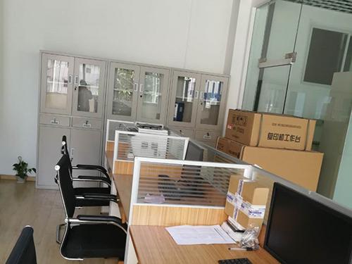 向日葵视频下载安装黄成都复印机租赁企业相册