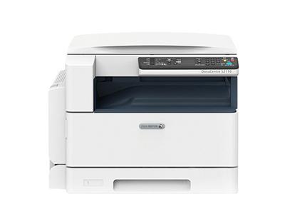 高新区打印机出租 DocuCentre-V S2110