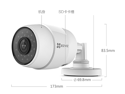 向日葵视频下载安装黄荧石C3C 4mm高清夜视