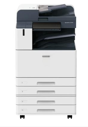 成都富士施乐ApeosPort C5570 CPS 4Tray A3彩色激光复合复印机销售