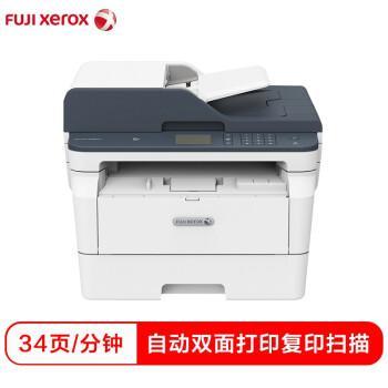 成都双面打印A4DocuPrint M288 z / M288一体复印机