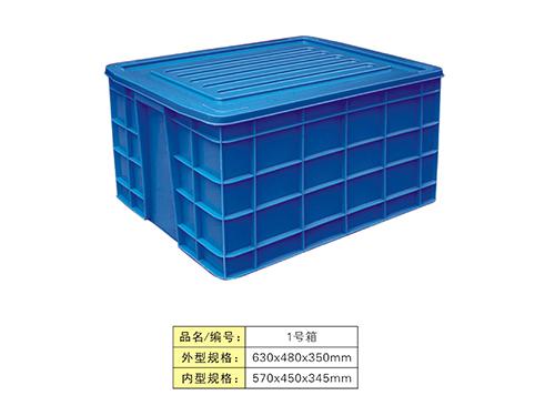 成都周转箱-物流箱
